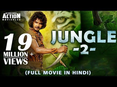 JUNGLE 2 (2019) New Released Full Hindi Dubbed Movie   New Movies 2018   South Movie 2018