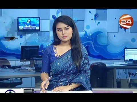 চট্টগ্রাম 24 | Chottogram 24 | 26 May 2020