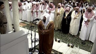 HD| 27th Night Tahajjud Makkah 2013 Sheikh Sudais