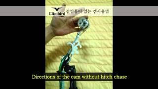 video thumbnail [Climbird] Climbird-M Rock Climbing Anchor Safe Tool youtube
