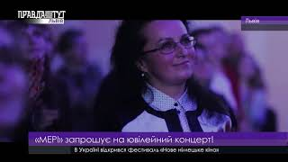 LvivArt 20.10.2018