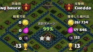 The Clash Of Clans Vidz presents tips and tricks + base designs for every TH level. Free Clash Of Clans gems : http://tinyurl.com/ntlhaw2 . Subscribe for more EPIC Clash Of Clans content !SEND IN YOUR BASE!If you have a base that you would like to send to me, please make sure it is:1. Symetrical !2.Your Own Base ! (Do Not Copy Someone Else's Base)3. Original Design !Send in a base that follows this criteria at: thecocvidz@gmail.comIntro Song : Aero Chord - SurfaceClick the link below to Subscribe to the #1 Clash of Clans channel! http://tinyurl.com/lxqcxy4Check this YouTube playlist for videos on how to get FREE GEMS in Clash of Clans!http://tinyurl.com/q8grzavWelcome to TheClashOfClansVidz, your one stop channel for everything Clash of Clans related.  I have many valuable tips and tricks to help you 3 star villages + raid hundreds of thousands of gold and elixir. Only here will you find the highest quality videos, dedicated solely for the game Clash of Clans!