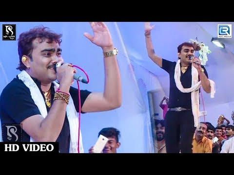 Download જોવો Jignesh Kaviraj ની મોગલધામમાં મોજ - Jignesh Kaviraj - Mogaldham Bhaguda Live 2018 - Part 10 hd file 3gp hd mp4 download videos