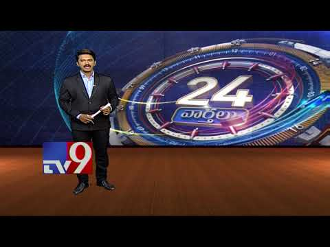 24 Hours 24 News || Top Headlines || Trending News || 01-10-2017 - TV9