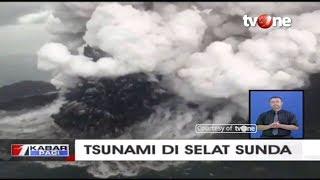 Video Krakatau Pernah Meletus Dahsyat Pada Tahun 1883 dan Mengakibatkan Tsunami 40 Meter MP3, 3GP, MP4, WEBM, AVI, FLV Januari 2019