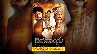 Devaraya Full Movie 2012