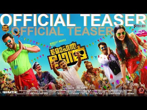 Mohanlal Malayalam Movie Teaser | Manju Warrier | Indrajith Sukumaran