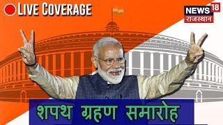 Lok Sabha Election Results 2019 LIVE   News18 Rajasthan LIVE TV   Rajasthan Lok Sabha Results LIVE