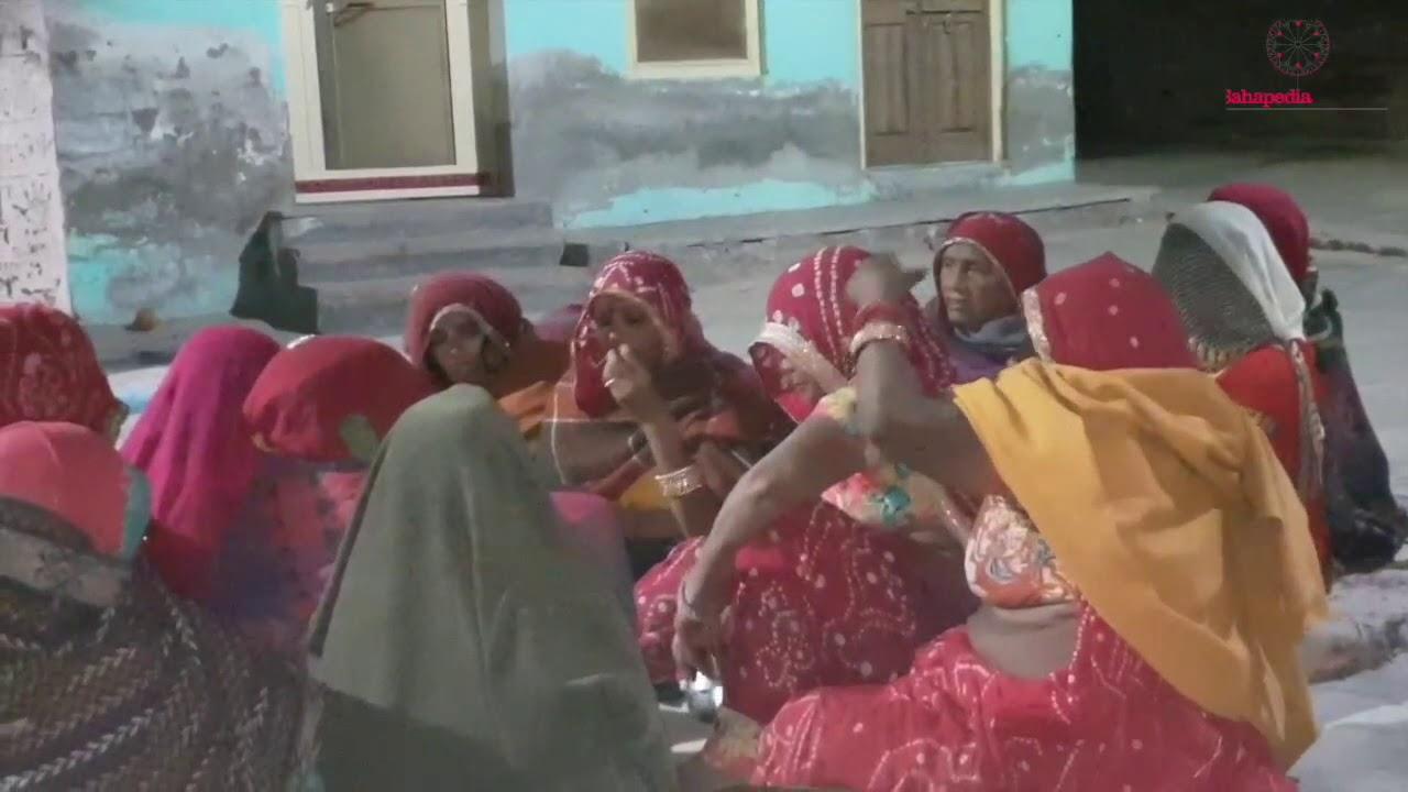 Translations of Folk Songs by Women in Rajasthan