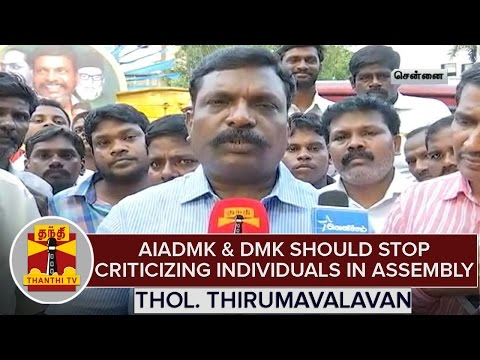 AIADMK-DMK-Should-Discuss-Peoples-Issue-Stop-Criticizing-Individuals-in-TN-Assembly