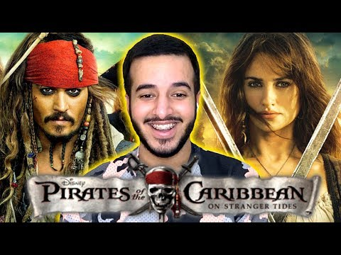 WATCHING PIRATES OF THE CARIBBEAN 4 FOR THE FIRST TIME: ON STRANGER TIDES