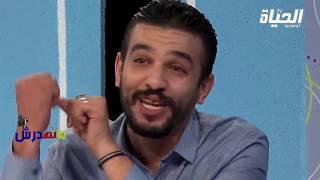 كاميرا كاشي ماتهدرش - الضحية الصحفي عدلان ملاح