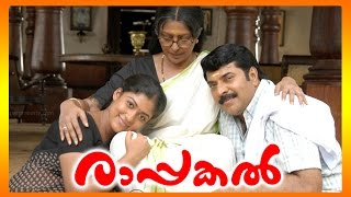 Video Rappakal Malayalam Full Movie | Rappakal | Mammootty | HD Movie | 2015 Upload MP3, 3GP, MP4, WEBM, AVI, FLV Maret 2019