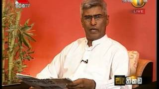 Pethikada Sirasa TV 07th April 2016