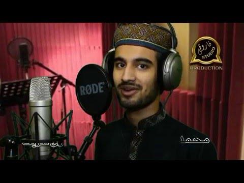 Video Muhammad Hasnain Ali Qadri New Album 2016 Promo download in MP3, 3GP, MP4, WEBM, AVI, FLV January 2017