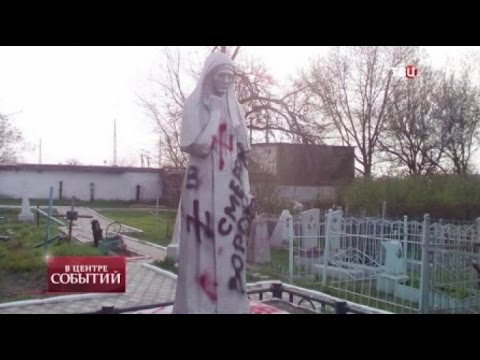 21.04.2017. В центре событий с Анной Прохоровой