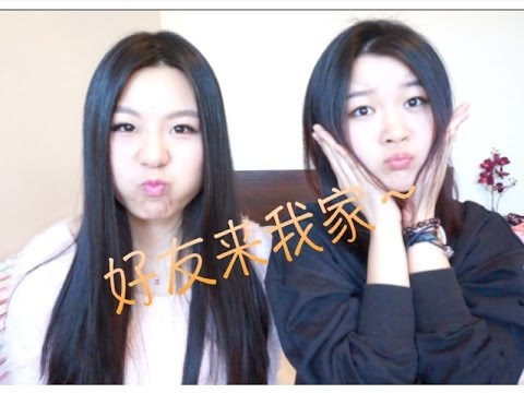 【CrystalBeauty】好友来我家:我们不能没有的彩妆保养品~Products We Can't Live Without (видео)