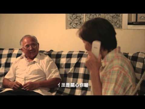 圖示:2013金囍客家婚禮微電影 『緣來 我們那麼近』