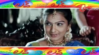 100% Love - Telugu Movie Love Scenes Back To Back