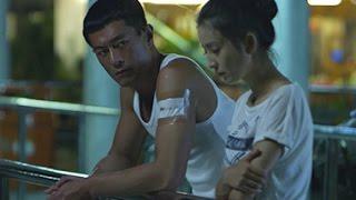 Nonton 古天樂:謎城Wild City,先導預告片trailer Film Subtitle Indonesia Streaming Movie Download