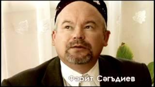 Тегеннән кунак татарский фильм(комедия)