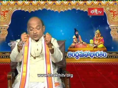 Andhra Mahabharatam - Salya Parvam (Episode 1319   Part 2)