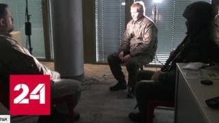 Секреты Киева: в Донбассе задержан украинский диверсант, не говорящий по-русски — Россия 24