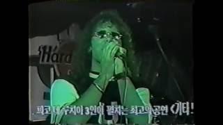 Love Of A Lifetime - FireHouse Live Unplugged at Hard Rock Cafe Seoul Korea 1997
