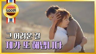 Download Video 태양의 후예 - 송중기, 살아있었다! 송혜교와 눈물 재회. 20160413 MP3 3GP MP4