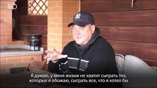 «Моя семья — это оркестр»: 10 личных вопросов Александру Сладковскому в преддверии нового сезона.
