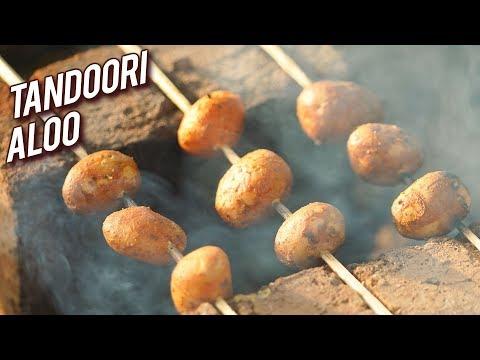 Aloo Tikka – Tandoori Aloo Recipe – Perfect Tandoori Aloo Tikka – Tandoori Potatoes – Varun