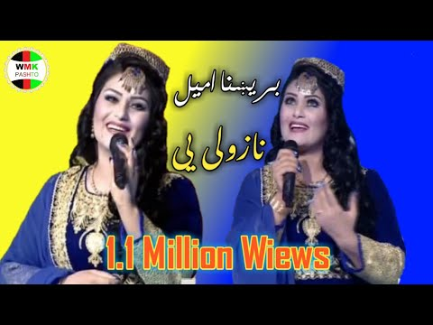 Video Brishna amil new song janana nazawali yee download in MP3, 3GP, MP4, WEBM, AVI, FLV January 2017