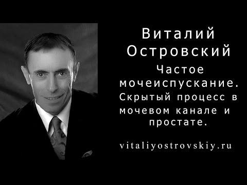 kak-lechit-vospaleniya-mochevogo-puzirya-v-domashnih-usloviyah