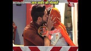 Kabeer Kisses Zaara in ''Ishq Subhan Allah''