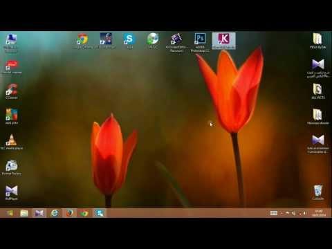 comment augmenter la luminosité sur ubuntu