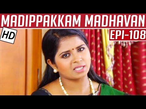 Madippakkam-Madhavan-Epi-108-15-05-2014-Kalaignar-TV