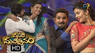 Video Dasara Mahotsavam | Intro | 11th October 2016 – ETV  Telugu MP3, 3GP, MP4, WEBM, AVI, FLV Oktober 2017