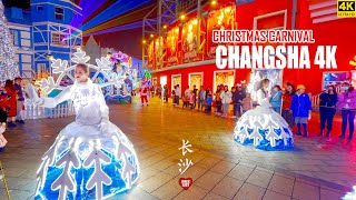 Christmas carnival at Window of the World, ChangSha, provincial capital of HuNan