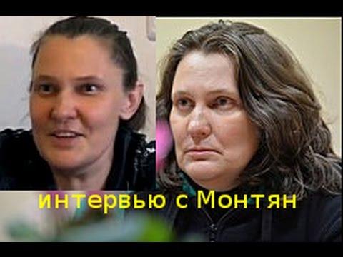 Шарий отдыхает по сравнению Монтян. Украина: это курица без головы., сказала она.(14.01.2017) (видео)