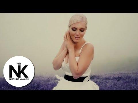 Kako da te zaboravim – Nikolina Kovač – nova pesma i tv spot