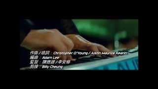Nonton Andy Lau Slip Away Mv Film Subtitle Indonesia Streaming Movie Download