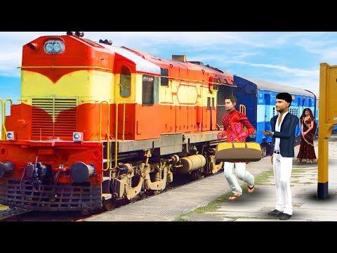 ट्रेन यात्रा Train Yatra हिंदी कहानिया Hindi Kahaniya - Hindi Funny Video - Funny Hindi Comedy Video