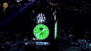Download Lagu EZ'AN - Nasser al Qatami - 2:44 Mp3
