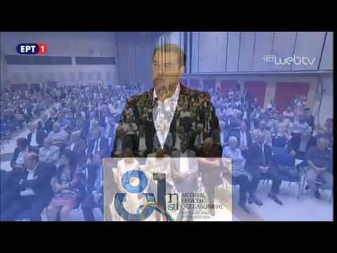 Η ομιλία του πρωθυπουργού στην 81η Δ.Ε.Θ.
