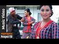 Hai Hai Re Kanchhi Ft Ashishma Nakarmi - New Nepal Bhasha Newari Song 2017/2073