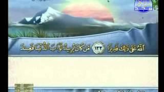 HD الجزء 5 الربعين 7 و 8 : الشيخ فارس عباد