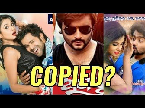 Video OLLYWOOD(ODIA)  copied songs from Telgu,Kannada &Bengali movies...| Anubhav Mohanty | Sabyasachi | download in MP3, 3GP, MP4, WEBM, AVI, FLV January 2017