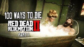 Video 100 Funny Ways to Die: Red Dead Redemption 2 (part 1) MP3, 3GP, MP4, WEBM, AVI, FLV September 2019