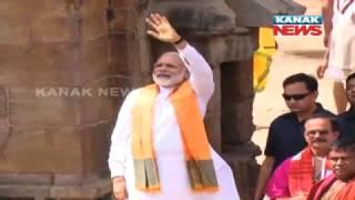 प्रधानमंत्री का लिंगराज मंदिर दौरा