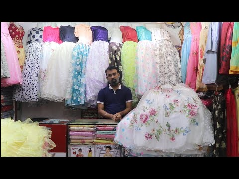 ৫০০+টাকায় বার্বি স্কার্ট ড্রেস/Barbie Skirt Dress Price.(Family And Friends)